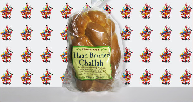 Trader Joe's Hand Braided Challah Bread